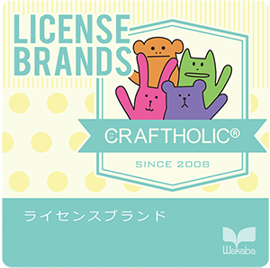 home_licence brands